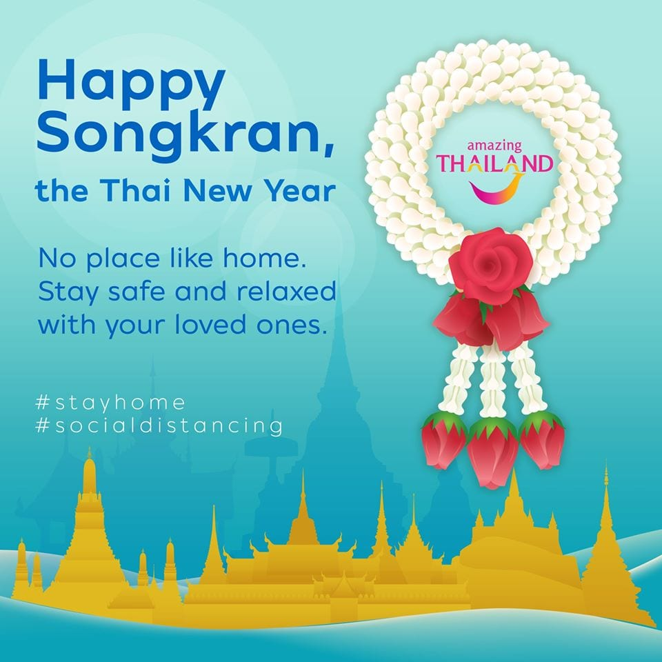Happy Songkran message from TAT - 2020 #stayhome